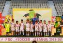 La E.F. Roces de 5 años ha quedado tercero de la Liga.